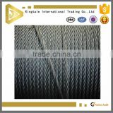 Hot sell Stainless Steel Wire Rope 7X7