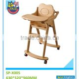 Solid wooden Baby High Chair for restaurant#SP-X005