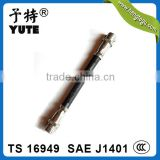 auto brake systems parts dot 1/8 inch ts16949 hydraulic brake hose of volkswagen new bora