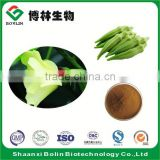 2016 Best Quality Pure Natural Okra Extract Powder