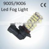1210SMD Super Bright Led Fog Light Head Light 9005 fog light