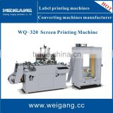 Automatic two colors roll to roll silk screen printing machine made in china for sale                                                                         Quality Choice