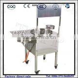 Commercial Gas Candy Floss Making Machine