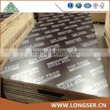 18mm Film Faced Plywood Marine Plywood For Construction to Middle East