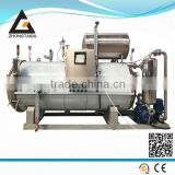 Horizontal Autoclave Steam Sterilizer for Pet Food
