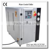 alibaba china supplier high quality medium capacity modular absorption chiller