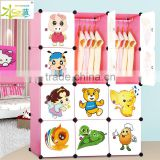 India cartoon kids wardrobe design