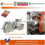 Aluminum Foil Paper Bag Making Machinery With Printing Function