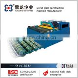 best price wire mesh welding machine China supplier