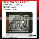 toyota hiace parts hiace timing gear case sub assy #000628 for toyota hiace 2005 up,hiace 200,commuterm,quantum 11311-54052