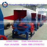 China supplier can/ drum/ pipe plastic crusher price washer plastic crusher what's app 008613703827012