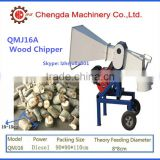 CE approved gasoline engine powered wood chipper machine,wood chipper shredder, wood cutting machine