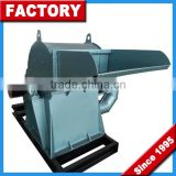 Made in China Used Wood Crusher Machine , Wood Hammer Mill Crusher in Forestry Machinery