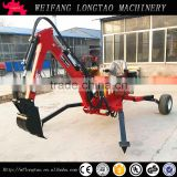 Inquiry about ATV Towable Backhoe For Sale