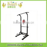 dip standing chin up bar