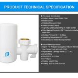 Kitchen household water faucet water filter Factory