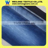 "M0067-B 62/63"" 9.4oz t400 cotton polyester stretch denim fabric for jeans/dress/skirt"