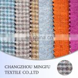 Merino wool blend polyester fabric, with knitted springy bottom ,all color and OEM accpectable