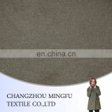 High quality overcoat twill wool fabric/woolen fabric for garment