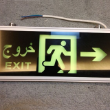 Hanging Emergency Exit Sign LED 3W 2Hour Battery Backup Rechargeable Fir Emergency