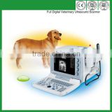 YSB2000GV support 5 customized languages portable full digital veterinary scanner ultrasound