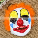 In stock Masquerade cosplay props Halloween scary latex clown masks make funny joker mask