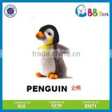 23cm high Microwaveable penguin plush toy with wheat and lavender bag relaxing and pain relief