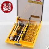 Feilu computer repair screwdriver set apple iphone4S mobile phone number disassemble tool