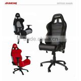 bride racing style executive lounge office chairs