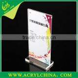 2015 Shenzheng T Magnetic A4 Standing A4 Sign Holder, acrylic sign holders 8.5 x 11                                                                         Quality Choice