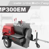 MP300EM Best sale Double piston mortar pump mortar spray machine for sale
