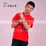 bulk wholesale clothing slim fit man shirt clothing factories in china