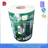 customized food packaging kpet with matte ink multilayer cellulose roll film