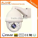2MP150M 20X auto tracking hikvision cctv camera ptz ip cameras                                                                         Quality Choice