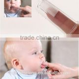 silicone baby toothbrush baby finger toothbrush