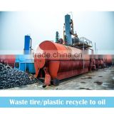 High Technology 5/10Ton Used Waste Engine Oil Refinery Plant With Normal Pressure and Environment Protecting