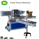 Automatic mini pocket paper packing machine                                                                                                         Supplier's Choice