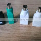 New product USB A type female to Mini-Din 6 pin male adapter