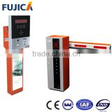 Access control automatic car parking ticket machine