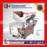 High capacity Batch Fryer Machine