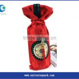 Nice Custom Wine Brocade Drawstring Pouch Packing Bags For Sale
