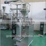 SPX Hot sale Henna powder injection filling and packing machine from China of high quality