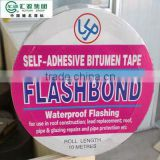 20 years' quality guarantee: waterproof hatch cover sealing tape/marine tape/bitumen tape for sealing