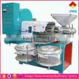 2016 good product small cold press oil machine, sunflower oil press machine with vacuum oil filters
