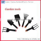 Hot selling top quality plastic kids garden tool set