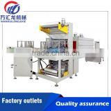 High productivity Durable/Strong power/high quality/full automatic shrink packing Machine with CE standard