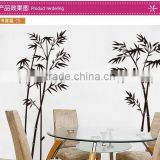 Large Removable Living room bedroom TV backdrop Black Bamboo Mural Decal Wall Stickers 60*90CM JM7137