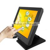 square screen 4:3 10 inch lcd touch screen monitor