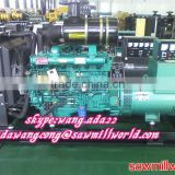 genset control module set diesel electric generator for sale
