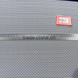 China plastic filter mesh factory